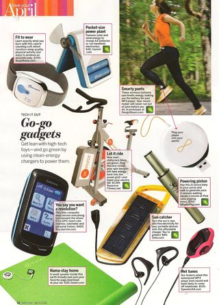 SELF Gadgets 001