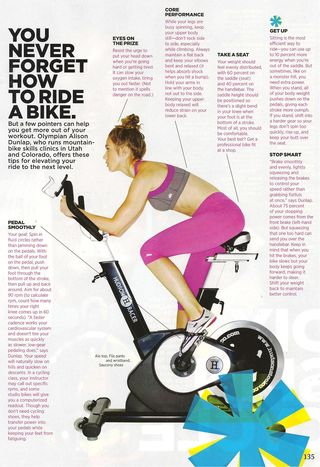 Spinning Position 001
