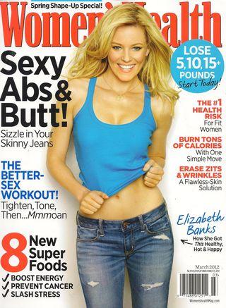 Womens Health mag 001