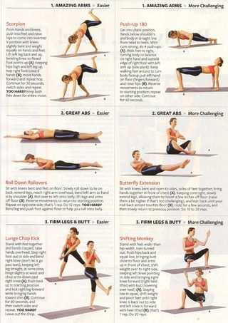 Health workout 001