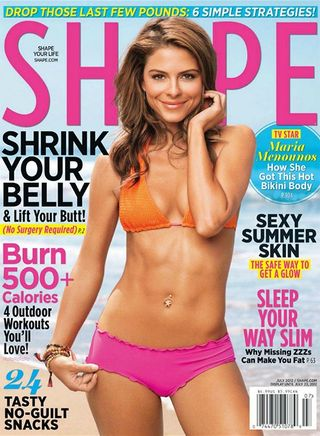 Maria-Menounos-Shape-Magazine