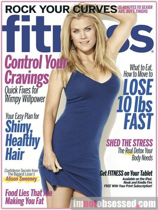 Allison-sweeney-fitness-january-2013-1